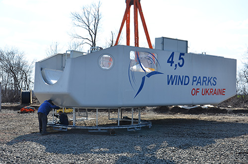 4,5MW Wind turbine nacelle produced by ESTA Ltd